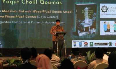 Menteri Agama Gus Yaqut Ajak Sivitas UINSA Teladani Dakwah Moderat Sunan Ampel