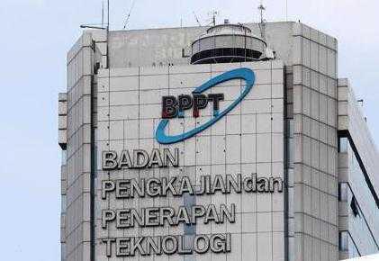 BPPT Genjot Pendayagunaan Inovasi Teknologi Untuk Pemulihan Ekonomi
