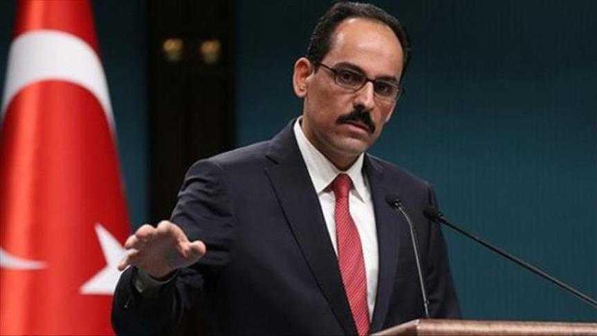 Turki Ingin Perbaiki Hubungan dengan Saudi