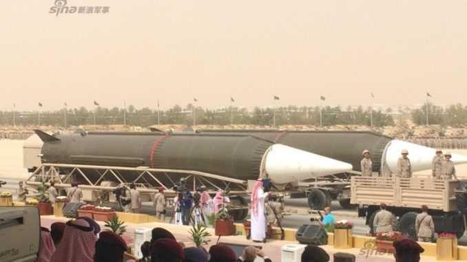 Lewat RUU AS Berupaya Cegah Arab Saudi Memperoleh Bom Nuklir