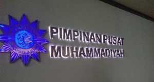 Muhammadiyah Dukung Rencana JK Soal Sumbang Setengah Hasil Kotak Amal untuk Palestina