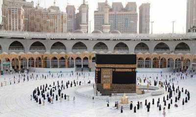 Arab Saudi Mulai Terima Jemaah Haji pada 17 dan 18 Juli