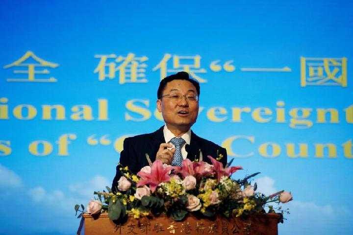 Wamenlu Xie Feng Sebut AS Jadikan China sebagai 'Musuh Imajiner'